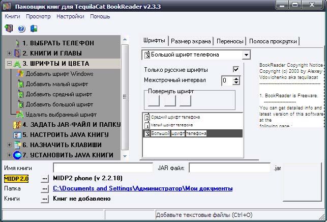 java создание exe файлов:
