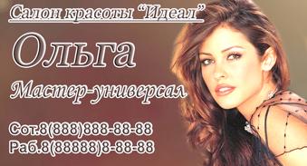 Программа Фотошопа Для Телефона